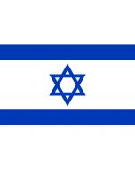 Israel National Courtesy Flag