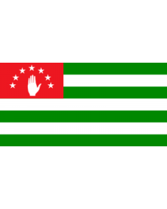Abkhazia Courtesy Flag