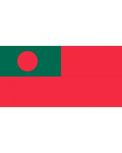 Bangladesh Merchant Courtesy Flag