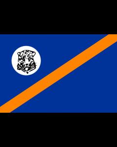 Bophuthatswana Courtesy Flag