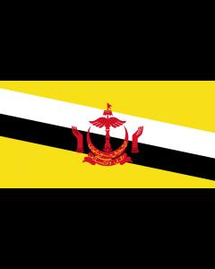 Brunei Courtesy Flag