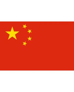 China Communist Courtesy Flag