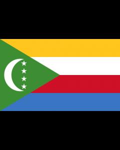 Comoro Islands Courtesy Flag